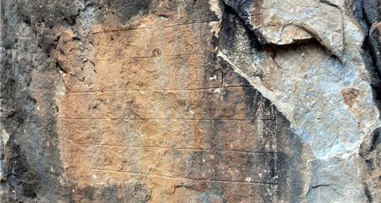 dünyanın en eski maden ocağı ruhsatı