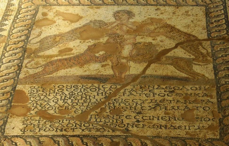 romalıların mozaiklerinde kıskançlıklara karşı betimlemeler yapılmış