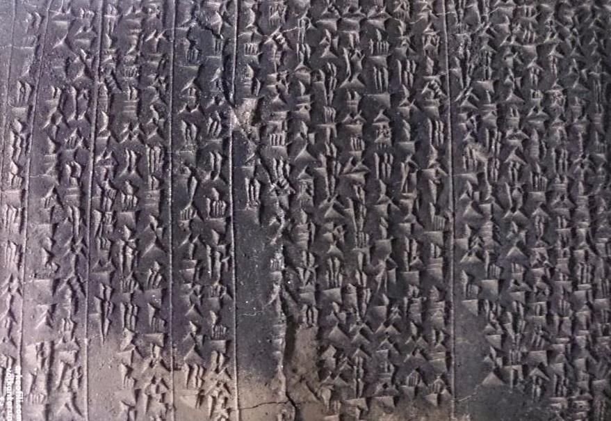 Anadolu Medeniyetleri Müzesi'nde Görülmesi Gereken 11 Tablet