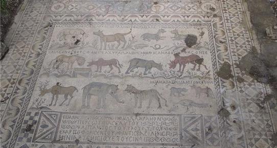 adana'da incil'den alıntı yapan tarihi mozaik bulundu