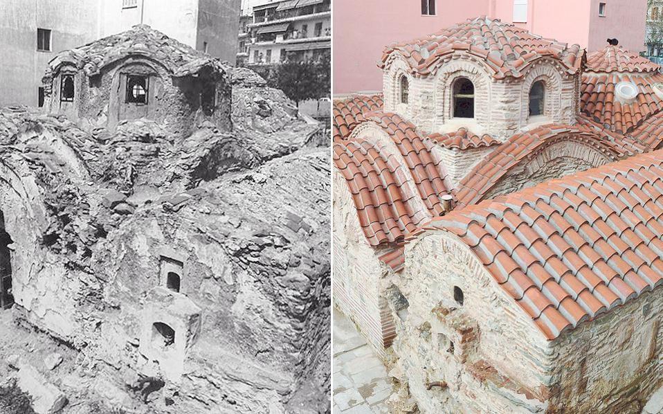 Selanik'teki Bizans Hamamı Restore Edildi
