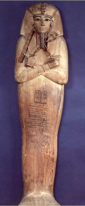 Credit: Cairo Museum
