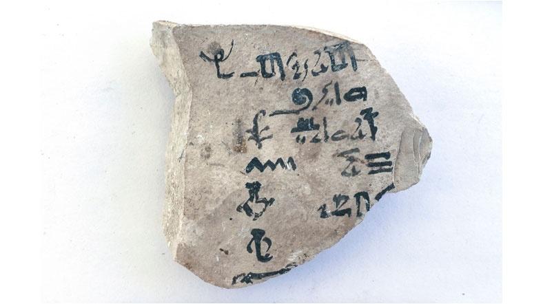 Mısır'da Bilinen En Eski Alfabe Tableti Bulundu