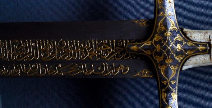 Fatih Sultan Mehmet'in Kılıcının Birebir Kopyaları Satılıyor