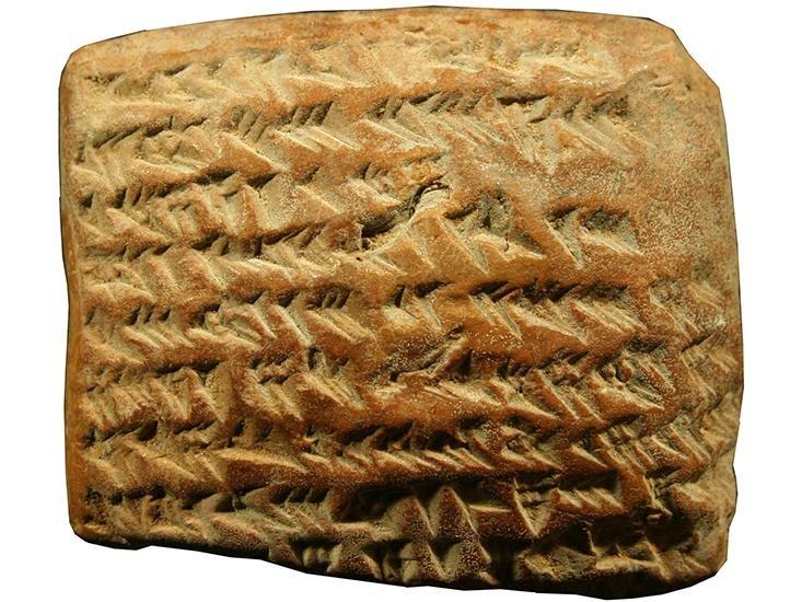 Bu çivi yazılı tablet, astronomi ve matematik tarihini baştan yazabilir. (British Museum)