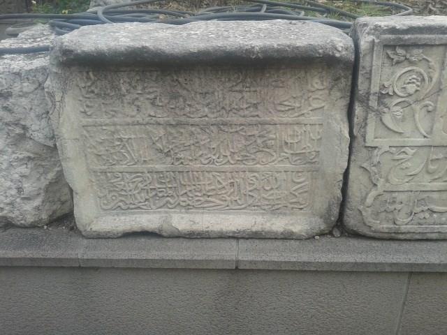 Yeğen Bey Camii'nin Arapça Kitabesi