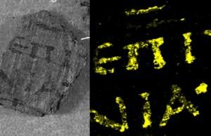 Vezüv'ün Kömürleştirdiği Papirüslerde Metalik Mürekkep Bulundu