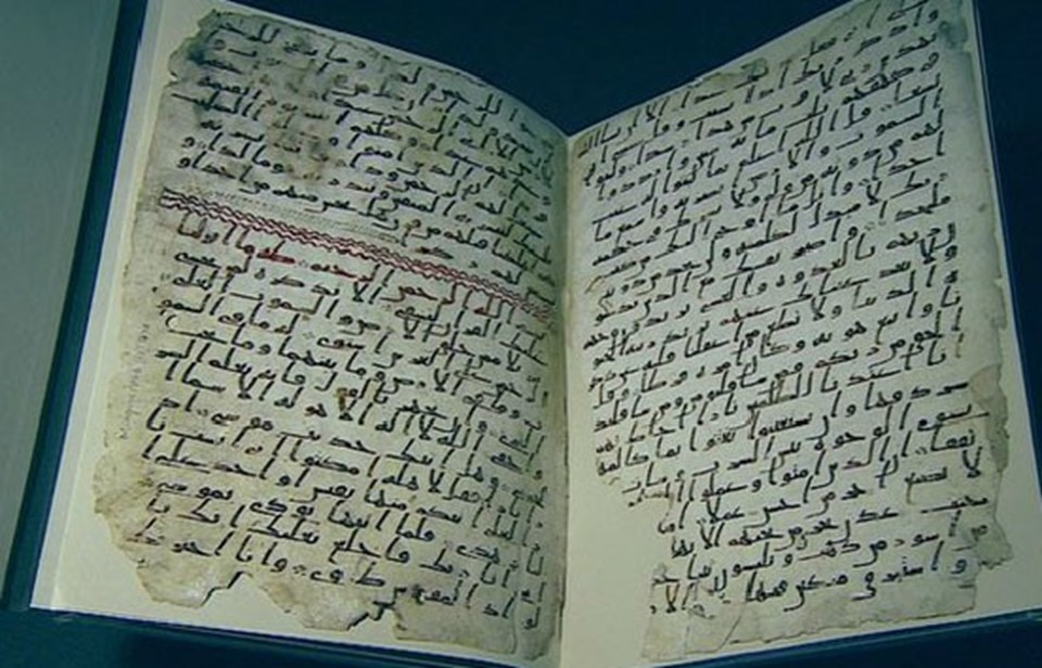 İngiltere'de Bulunan 1370 Yıllık Kuran'ın Tamamı İnternette Yayımlandı