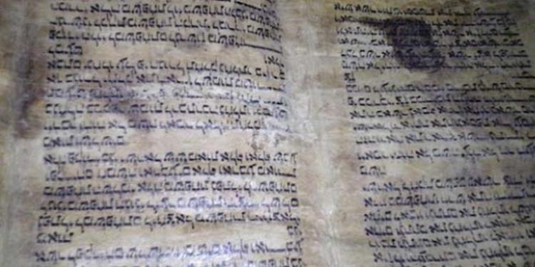 İstanbul'da Balina Derisine Yazılmış 600 Yıllık Tevrat Bulundu
