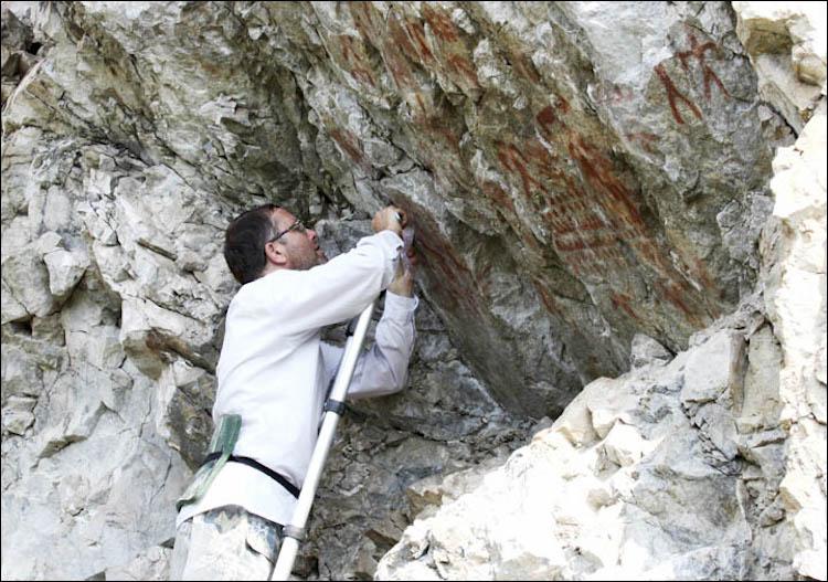 Sibirya'da 4000 Yıllık Şamanik Çizimler Bulundu