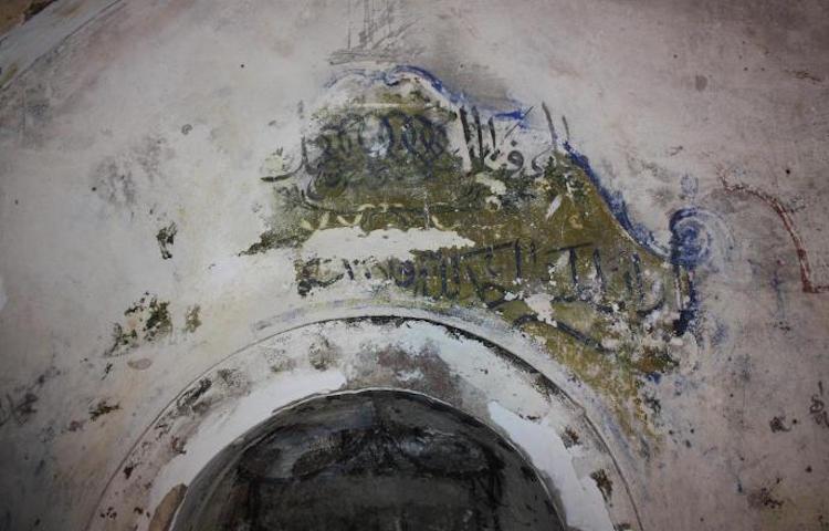 sivas'taki tarihi camide osmanlı motifleri gün yüzüne çıktı