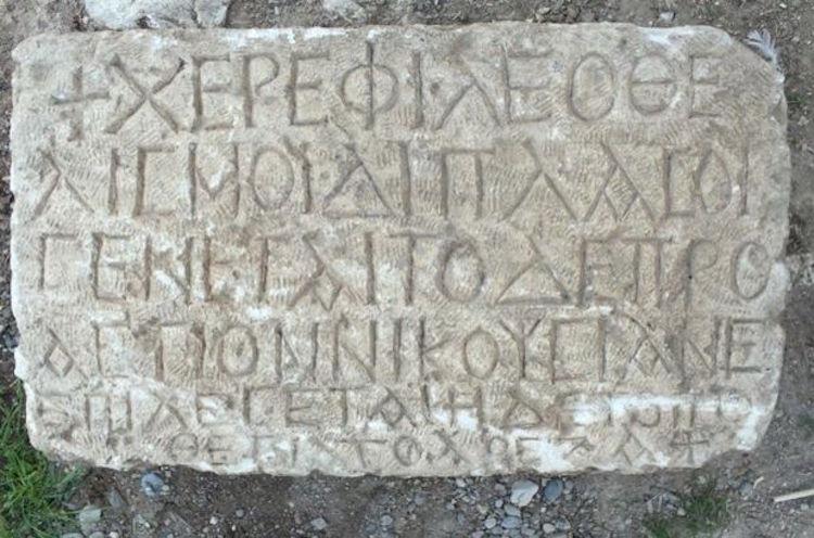 Karaman'da Bizans Dönemine Ait Yazıt Bulundu