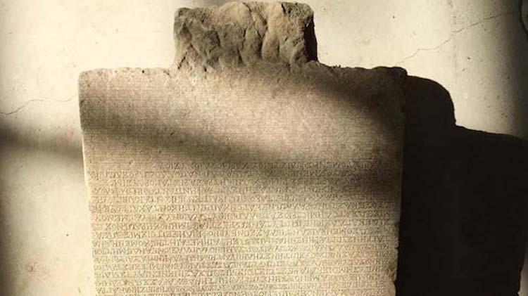 İzmir'deki Teos Antik Kenti'nde 2200 Yıllık Kira Sözleşmesi Bulundu