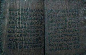 Mersin'de bir Kaçakçıda 1800 Yıllık El Yazması Deri Kitap Bulundu