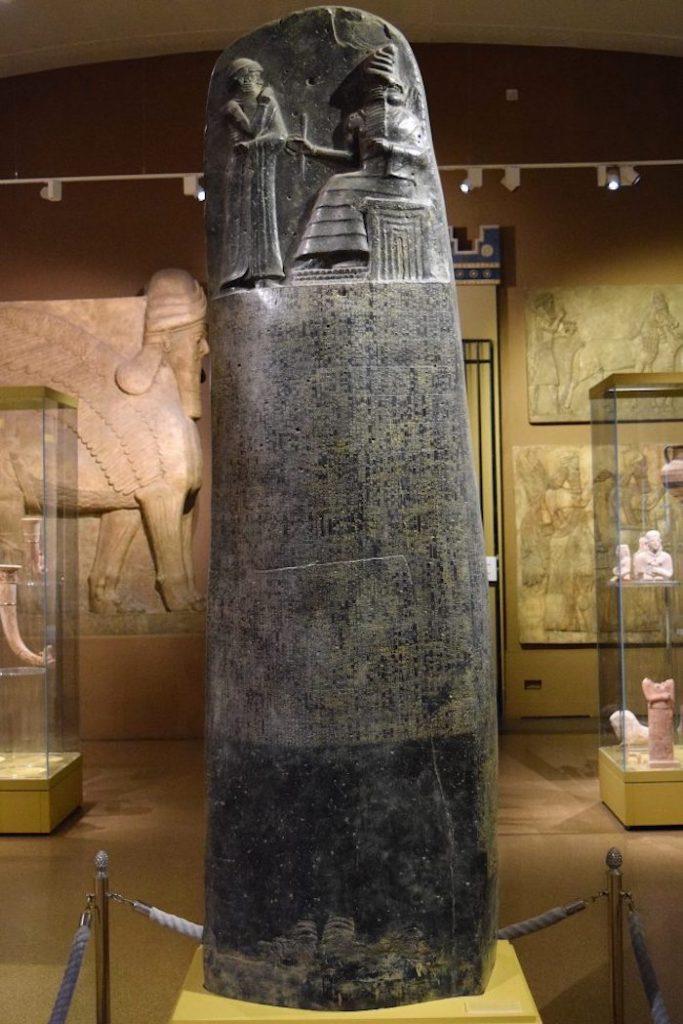 Hammurabi Kimdir? Hammurabi Kanunları..