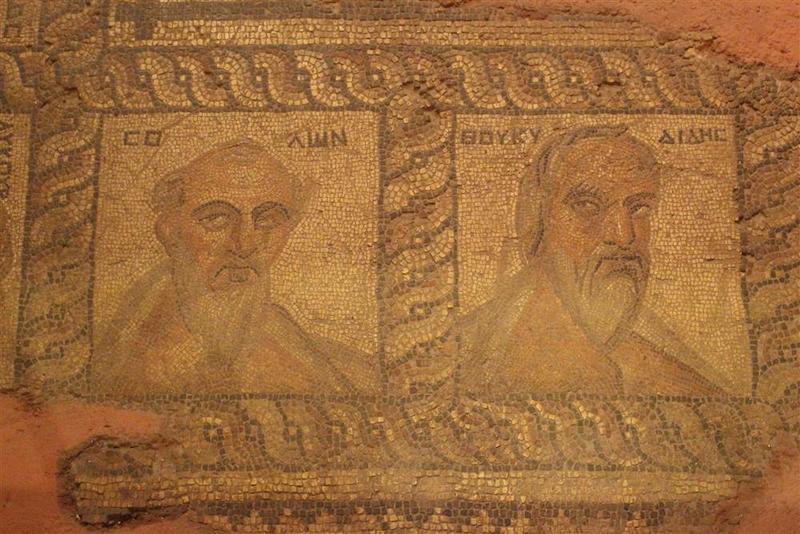 Filozoflar mozaiği (Antalya Arkeoloji Müzesi)