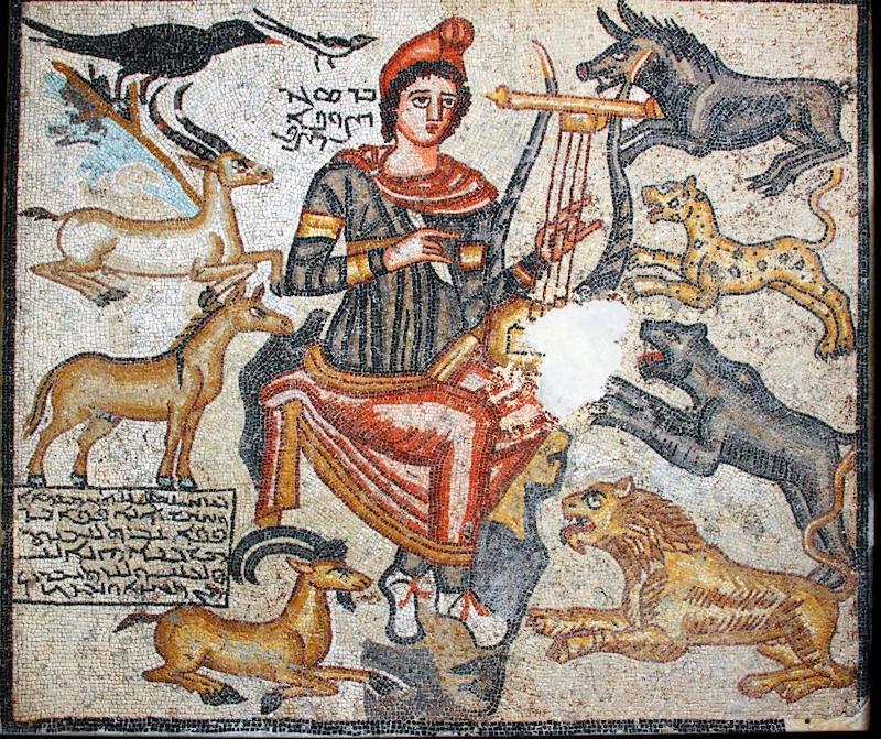 Orpheus Mozaiği (Şanlıurfa Arkeoloji Müzesi)