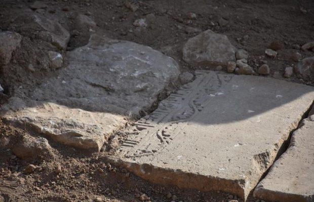 Diyarbakır'da Mezarı Bulunan Hükümdar I. Kılıçarslan Kimdi?