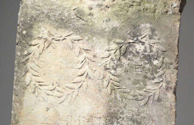 Bahçede Kullanılan Taş, Roma Dönemine Ait Çıktı